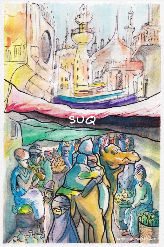 SUQ-1